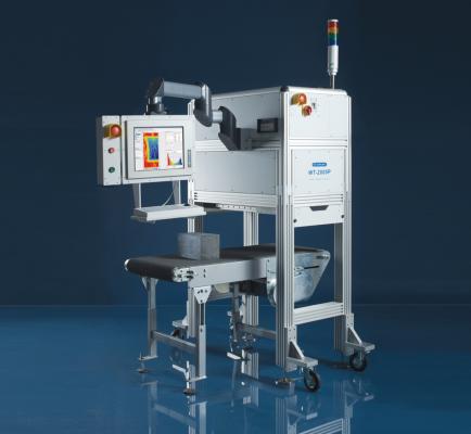 キャリアライフタイム測定装置 WT-2000P